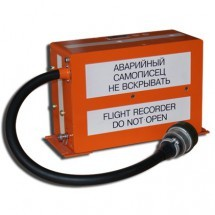 "Solid State Flight Data Recorder (SSFDR) ""БУР-СЛ-1"""