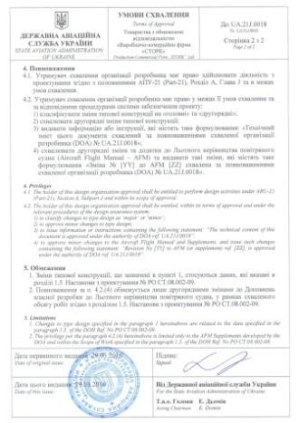 ToA-UA.21J.0018-p.2-news
