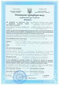 stc-dtl0233