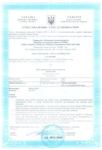 ETSO одобрение Многофункционального индикатора MFD10.SPO