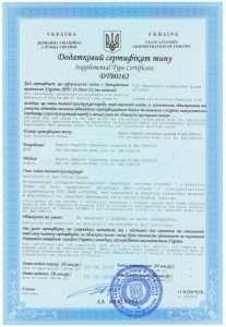 Дополнительный сертификат типа DTB0162