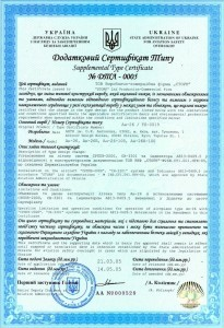 dtl-0005