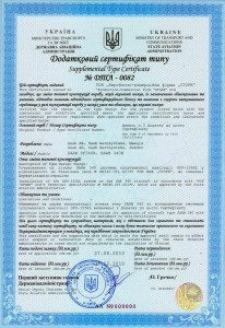 dtl-0082