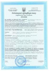 stc-dtl0206