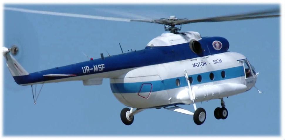 Расширены условия эксплуатации вертолета Ми-8МСБ