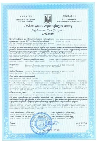 DTL0206